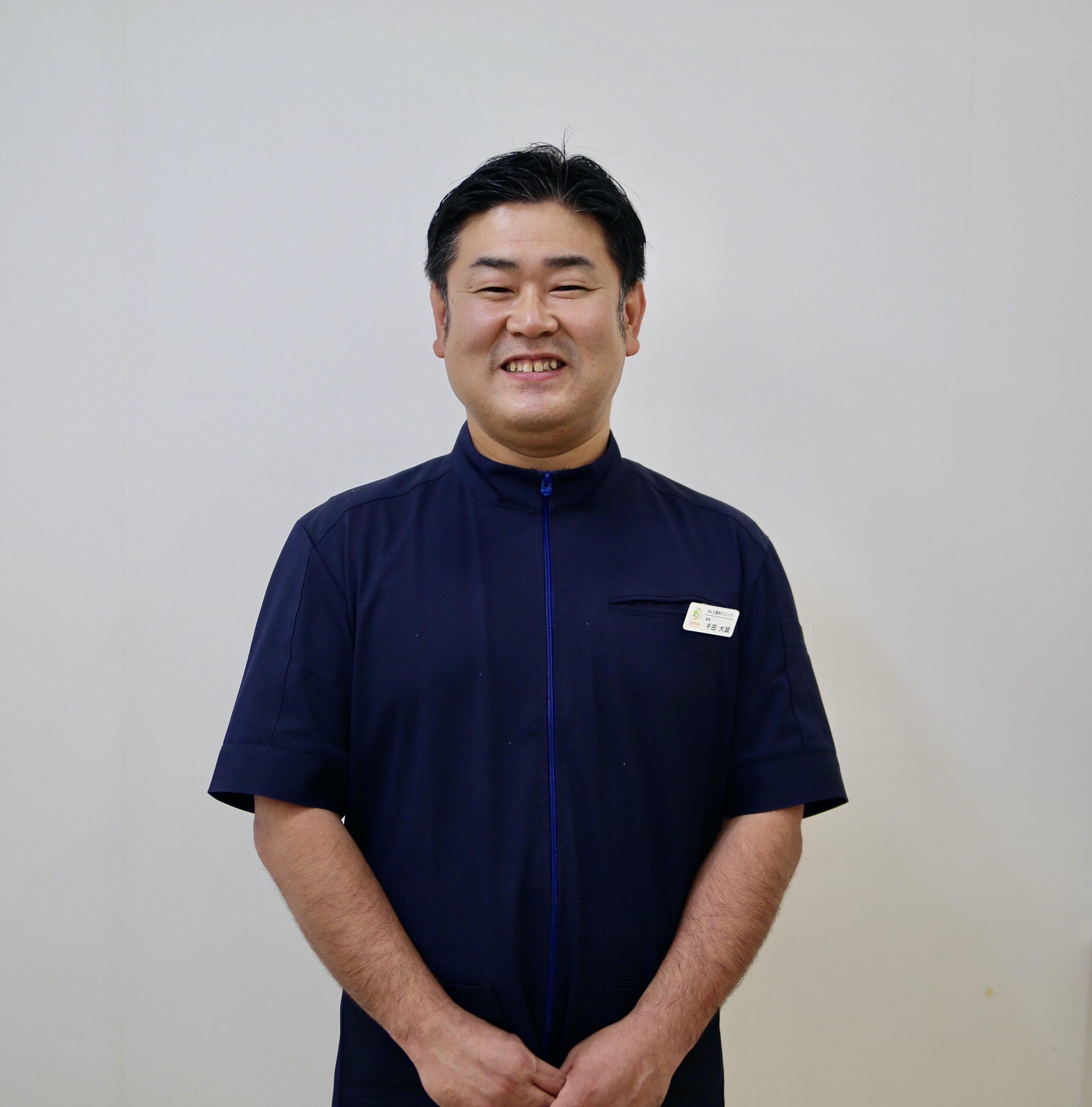 千田 大誠